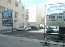 Unique plot for sale in Larnaca Center