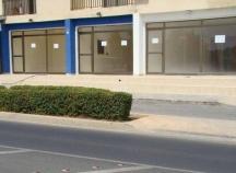 Shops on Protaras Avenue
